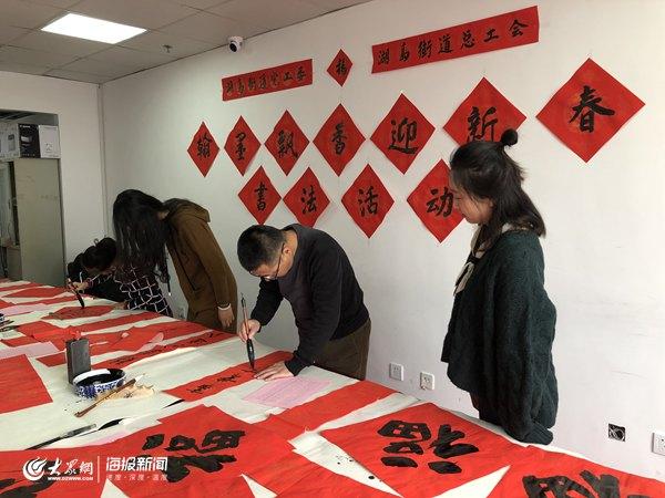 """湖岛街道举办""""翰墨飘香迎新春""""送福活动"""