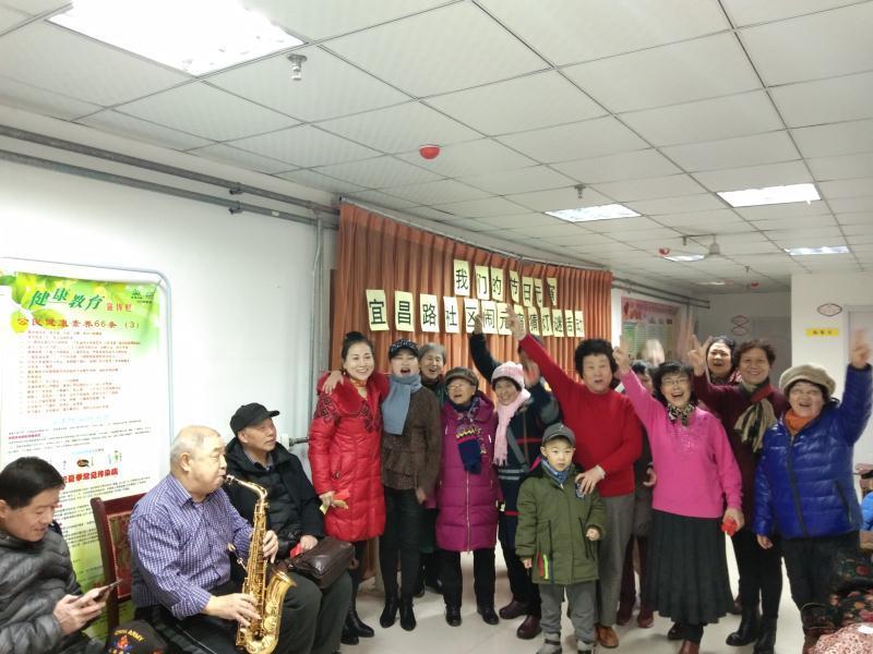 """宜昌路社区组织开展""""闹元宵 猜灯谜""""活动"""