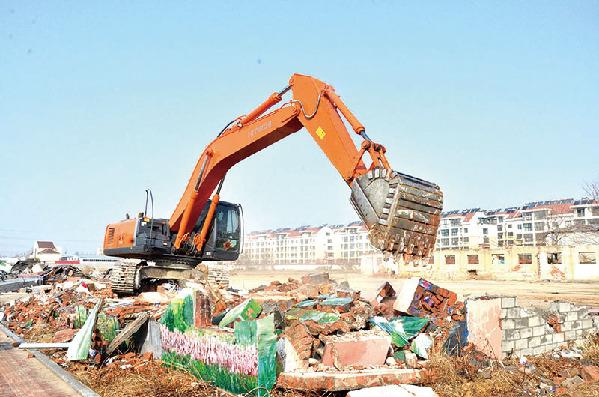 """南部新区签约企业厂房拆除工作挥出""""第一铲"""""""