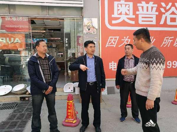刘新学对河西街道专业市场进行安全检查