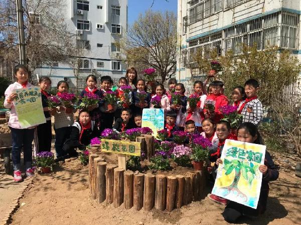 洛阳路街道郑州路社区举行社区美丽花园启动仪式