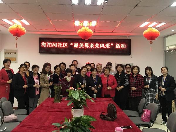 鎮江路街道海泊河社區開展母親節公益手工制作活動