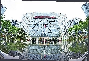 青岛国际院士产业加速器