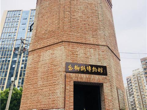 """雙山水塔變身""""臺柳路博物館"""""""