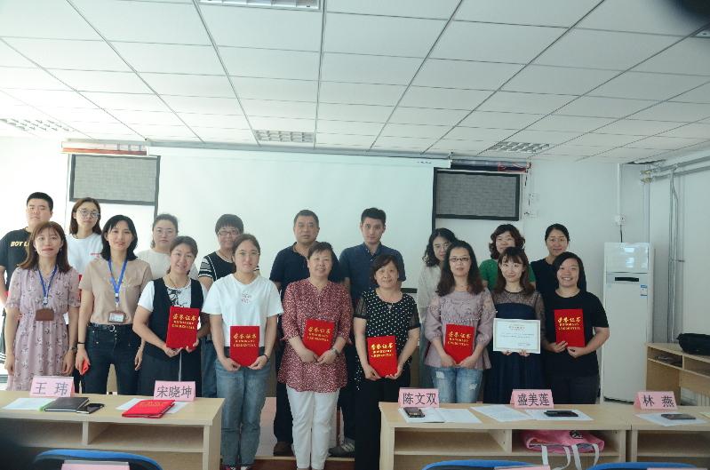 """阜新路街道举办庆""""七一""""基层党务工作者培训班"""