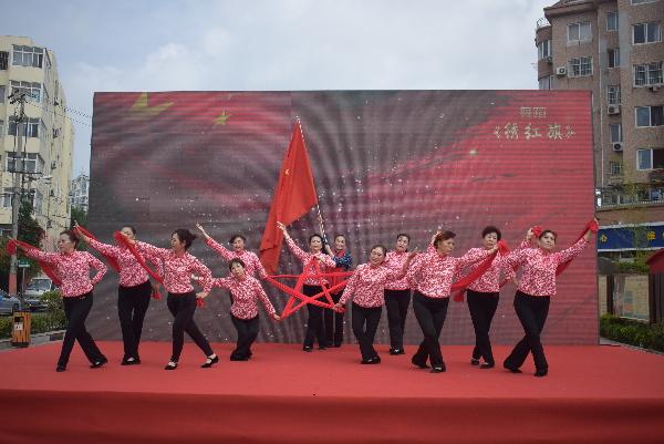 鎮江路街道慶七一建黨98周年文藝匯演熱鬧開演