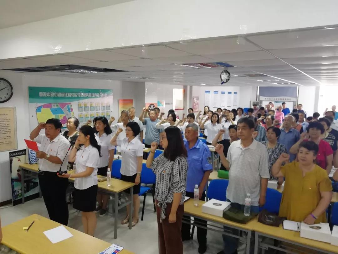 浮山所社区与共建单位开展庆祝建党98周年知识竞赛活动