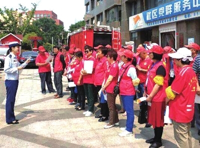 市南多單位共同開展消防安全知識培訓
