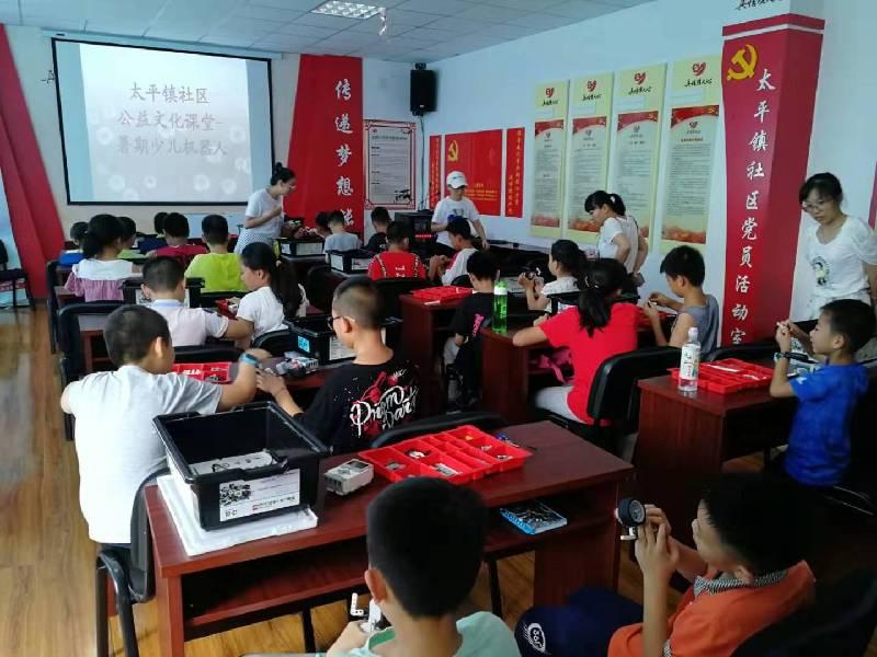 鎮江路街道公益課堂面向市民開課