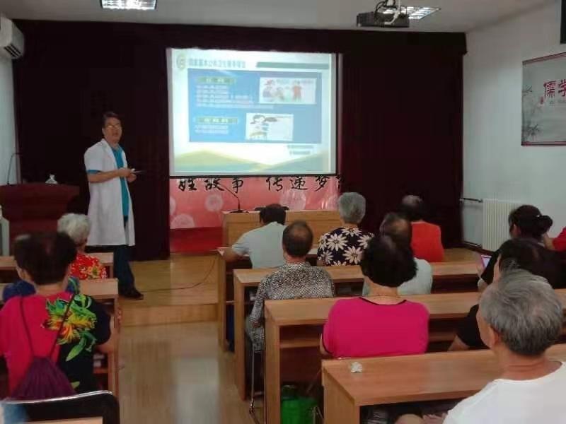 """镇江路街道东仲社区举办""""秋季养生,保护心脏""""健康讲座"""