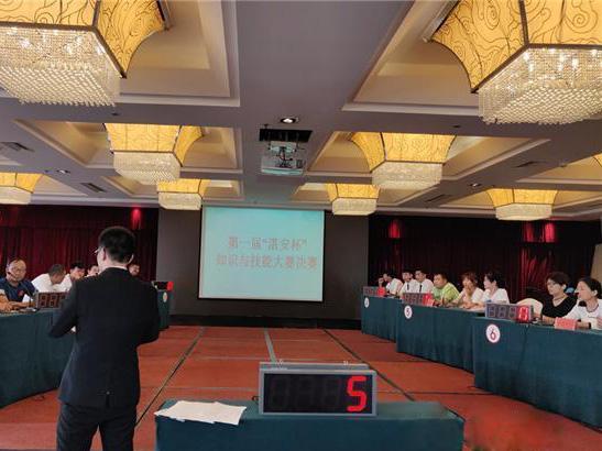 湛山街道首屆安全生產知識與技能大賽決賽舉行