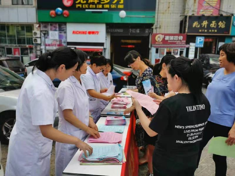 市北区:出生缺陷早预防,健康中国我行动