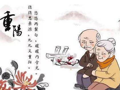 走访慰问送祝福 红歌联唱庆重阳