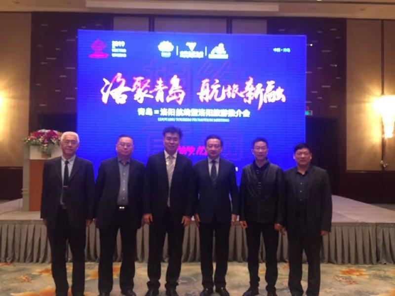 青島郵輪母港公司與洛陽旅發集團簽約