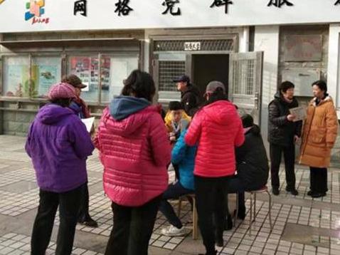 """浮山新区街道聚合""""浮新""""品牌效应激发基层党建""""新""""活力"""