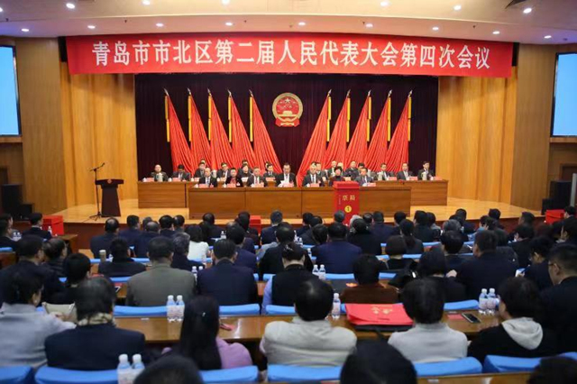 董宏耀同志当选市北区检察院检察长