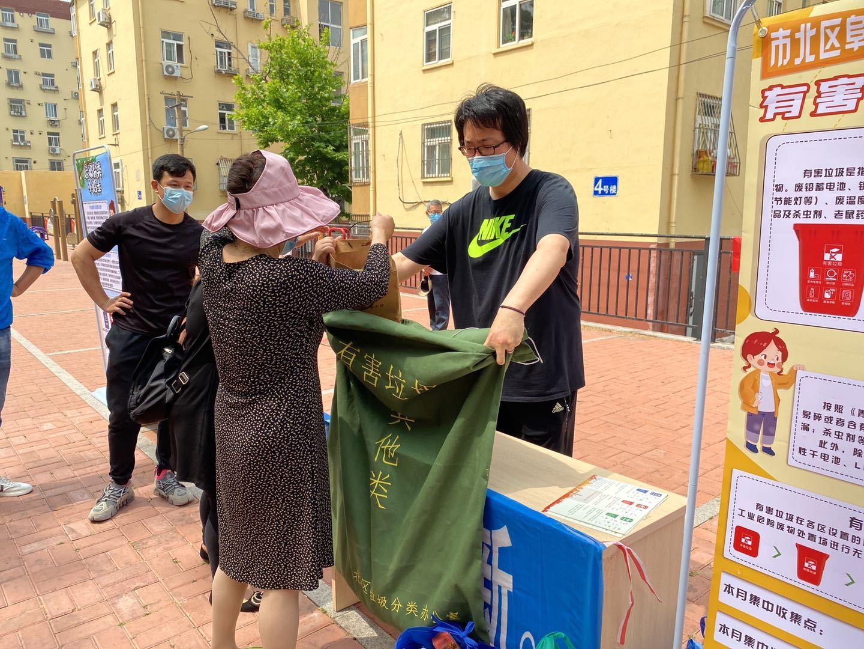 阜新路街道開展六五環境日有害垃圾集中宣傳回收行動