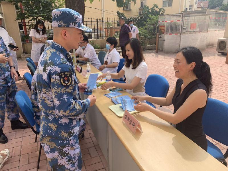 江蘇路司法所開展八一建軍節法律宣傳活動