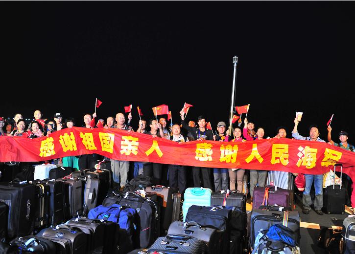 第二批449名中国公民撤离也门