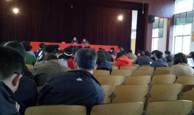 店子镇召开专题会议 部署全镇扶贫工作