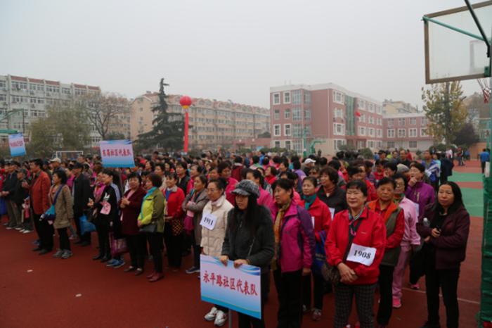 """兴华路街道举办""""悦动兴华、畅享生活""""居民运动会"""