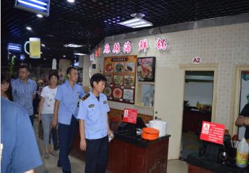 江苏路市场监管所积极开展餐饮消费市场整治活动