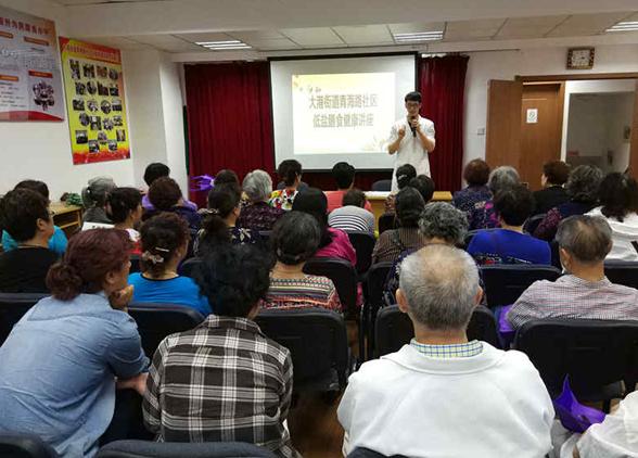 大港街道青海路社区举办低盐膳食健康讲座