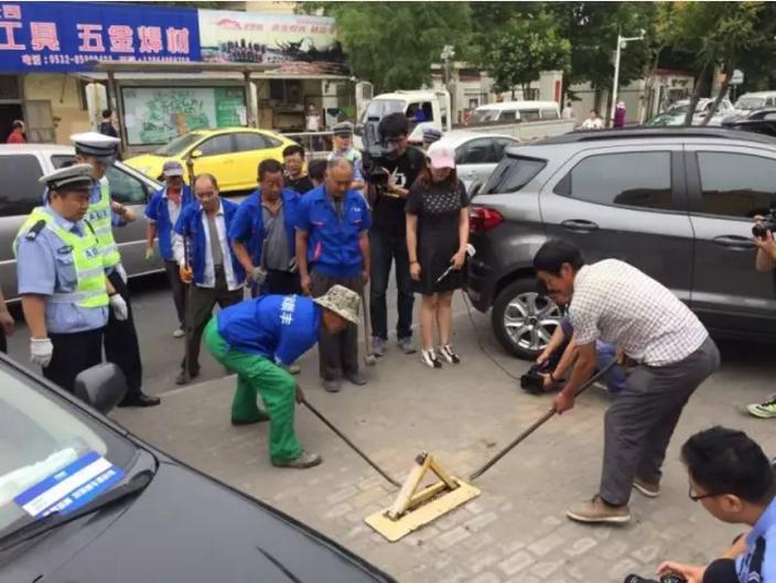 阜新路街道联合执法清理占路地锁挡车柱整治行动(图)