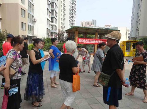 大港街道昌乐路社区举办强身健体全民趣味运动会