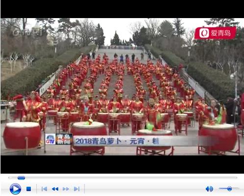 2018青岛萝卜 元宵 糖球会开幕