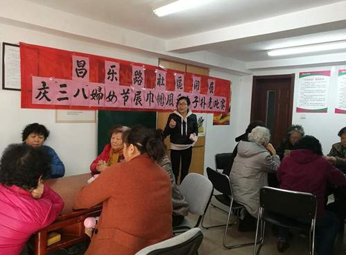 """昌乐路社区开展""""庆三八妇女节 展巾帼风采""""女子扑克比赛"""