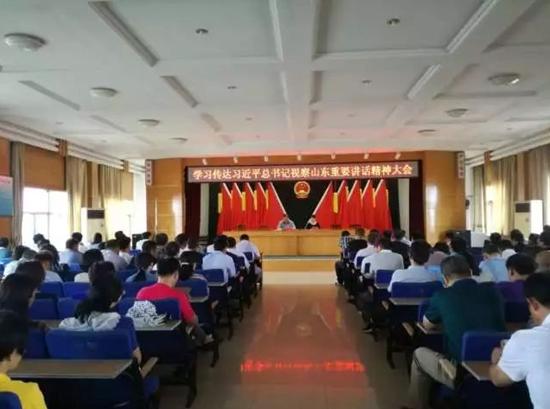 南村镇召开学习传达习近平总书记视察山东重要讲话精神大会