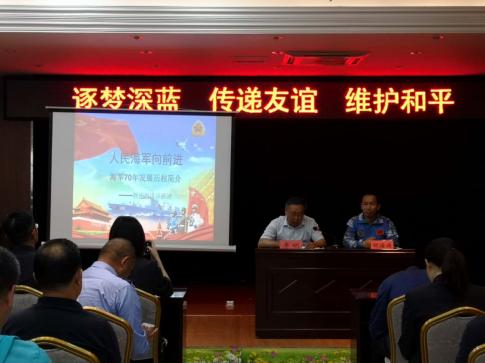 李滄區2019年科普大講堂火熱開講