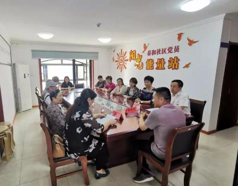 """李滄區虎山路街道開展""""代表聯系選民月""""述職評議會"""