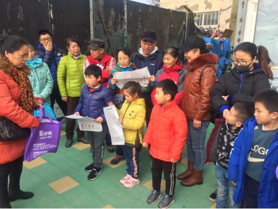 """阜新路街道南山社区组织开展""""青少年垃圾分类活动"""""""