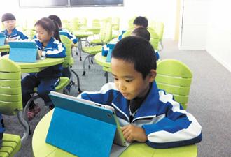 李沧推全市首个ipad教室