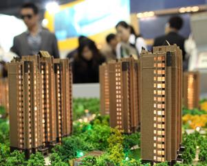 """中国打出""""金融+财税""""组合拳调整楼市政策"""