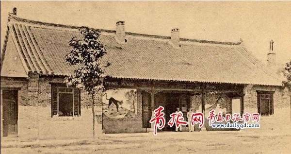 德占时期青岛老照片