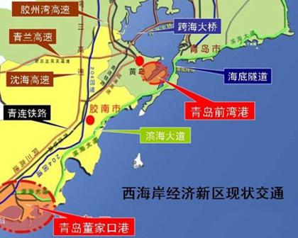 国务院批复设立青岛西海岸新区