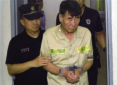 """韩国首次庭审""""岁月""""号船员"""