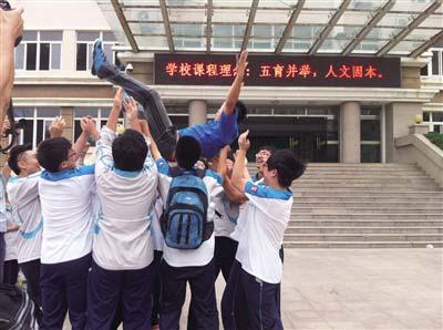 考试结束 暑期开始