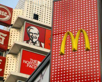 """麦当劳肯德基再陷危机 供应商福喜用""""过期肉""""被查封"""