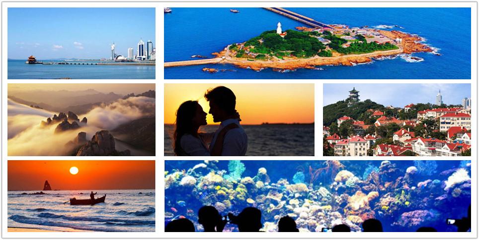 暑期畅游:一起玩转青岛吧