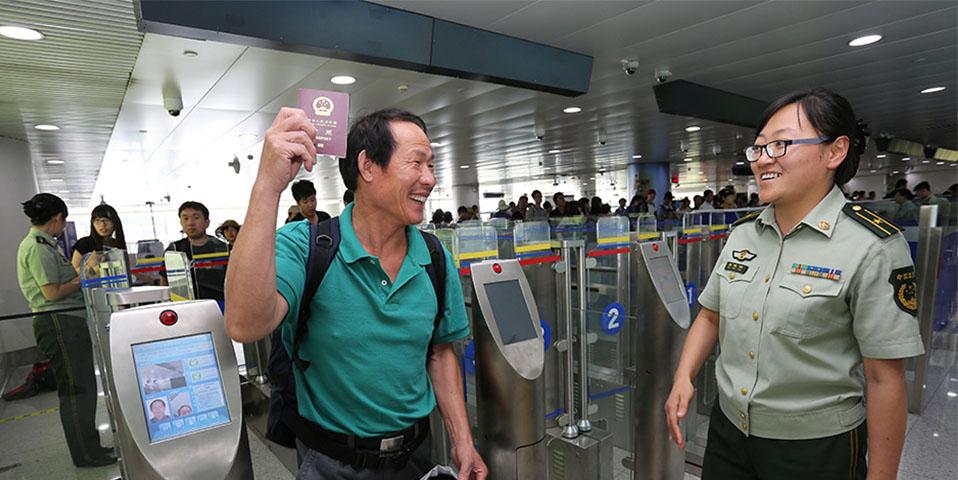 青岛机场实现中国公民自助通关
