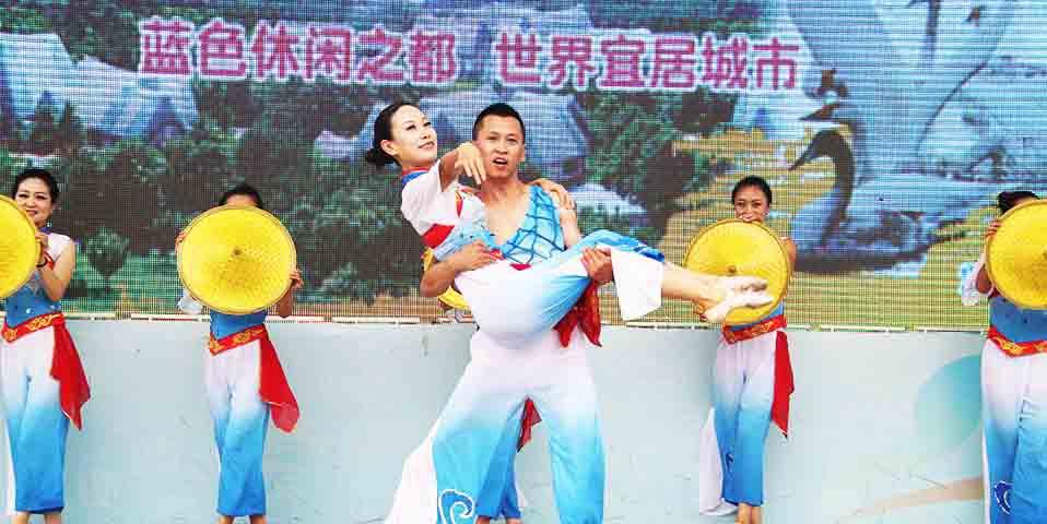 世园会威海周启动 上演特色歌舞《鱼哥哥》