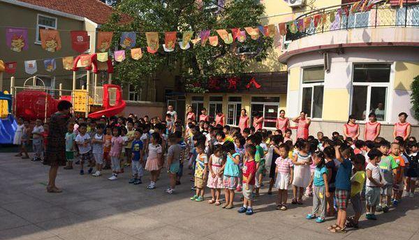 青岛市机关幼儿园新生开学第一天