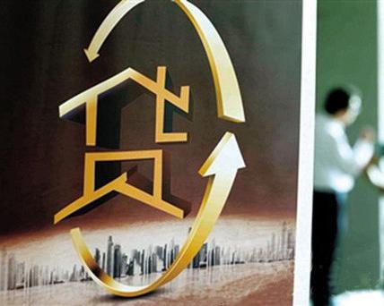 限贷松绑:房贷还清享受首套房优惠政策