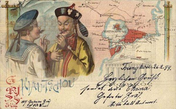 德国占领青岛时发行的辱华明信片(组图)