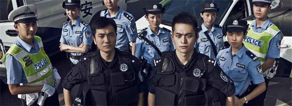 震撼!重庆警情提醒海报堪比大片