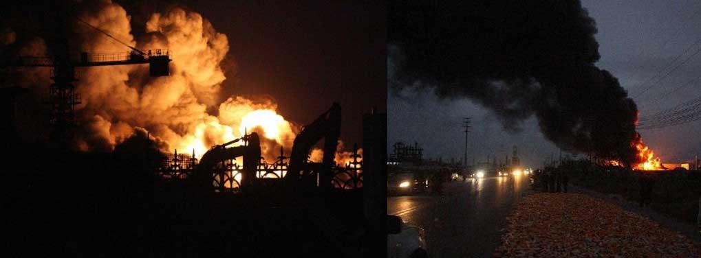 山东滨州一农药生产企业发生爆炸 现场浓烟滚滚